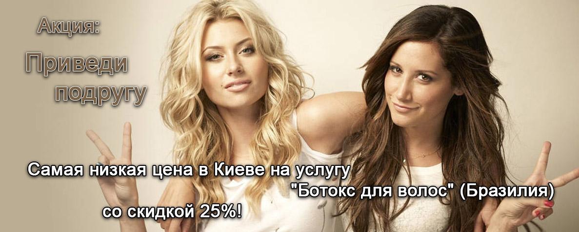 botox-15_vesna